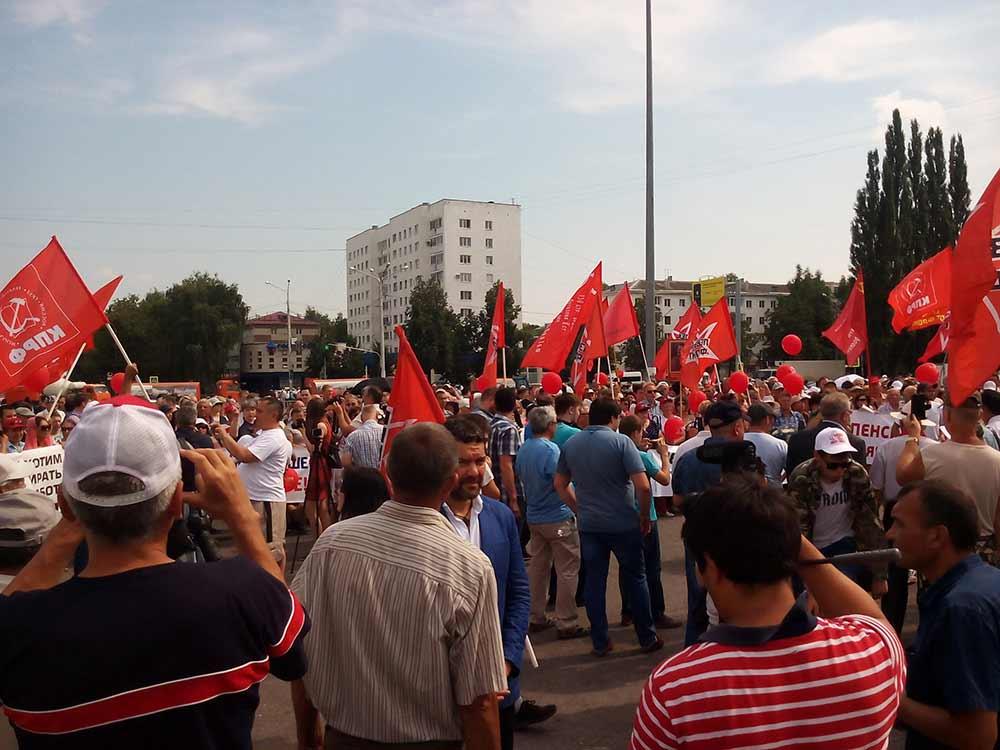 Митинг в Уфе против повышения пенсионного возраста